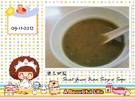 �G���� ? Sweet Green Bean Soup with Sago������