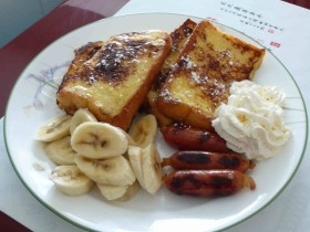 ������˾|French Toasts